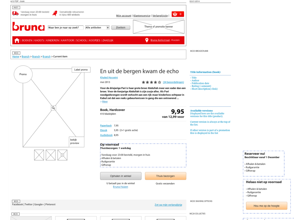UX: start with the Product detail page never the homepage.